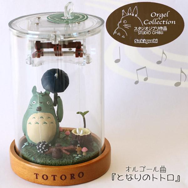 กล่องเพลง Studio Ghibli Music Box (Totoro)