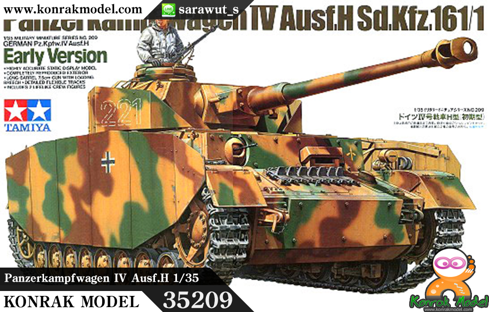 TA35209 Panzerkampfwagen IV Ausf.H 1/35