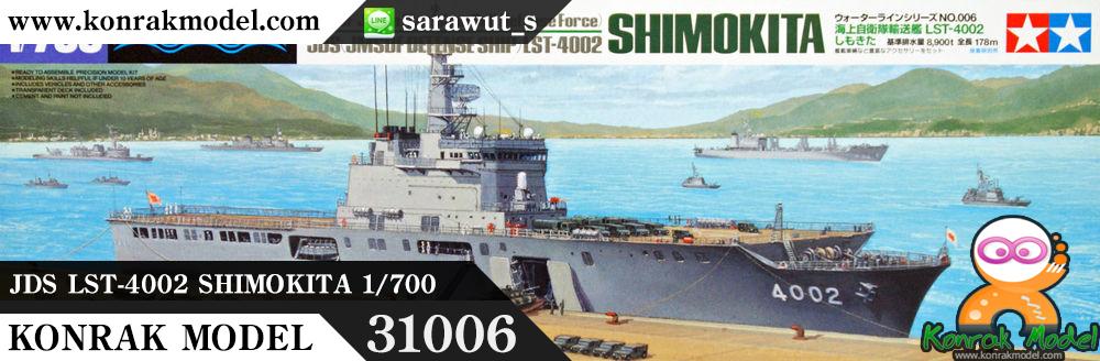 TA31006 SHIMOKITA 1/700