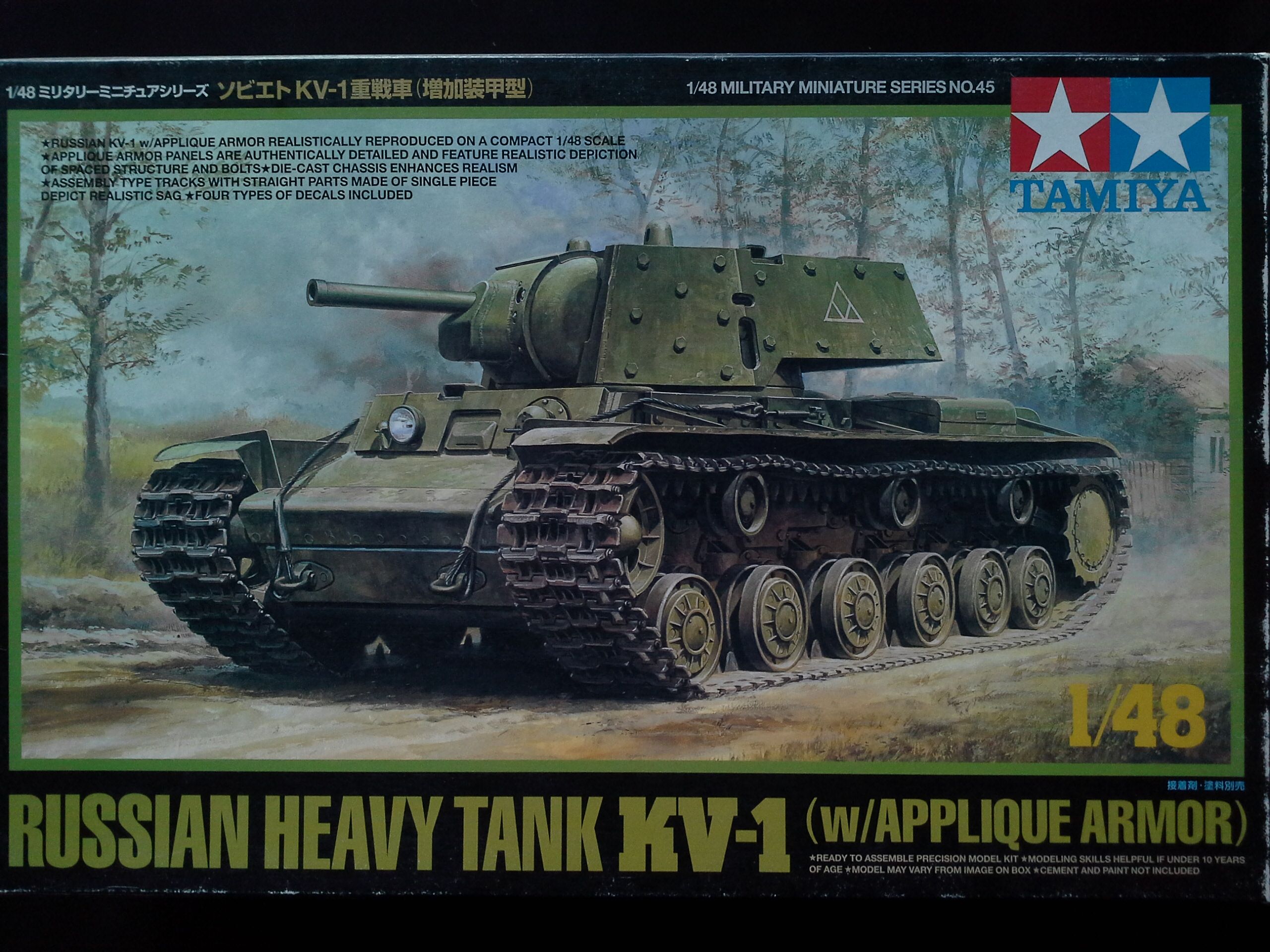 TA32545 1/48 Russian KV-1B w/Applique Armor