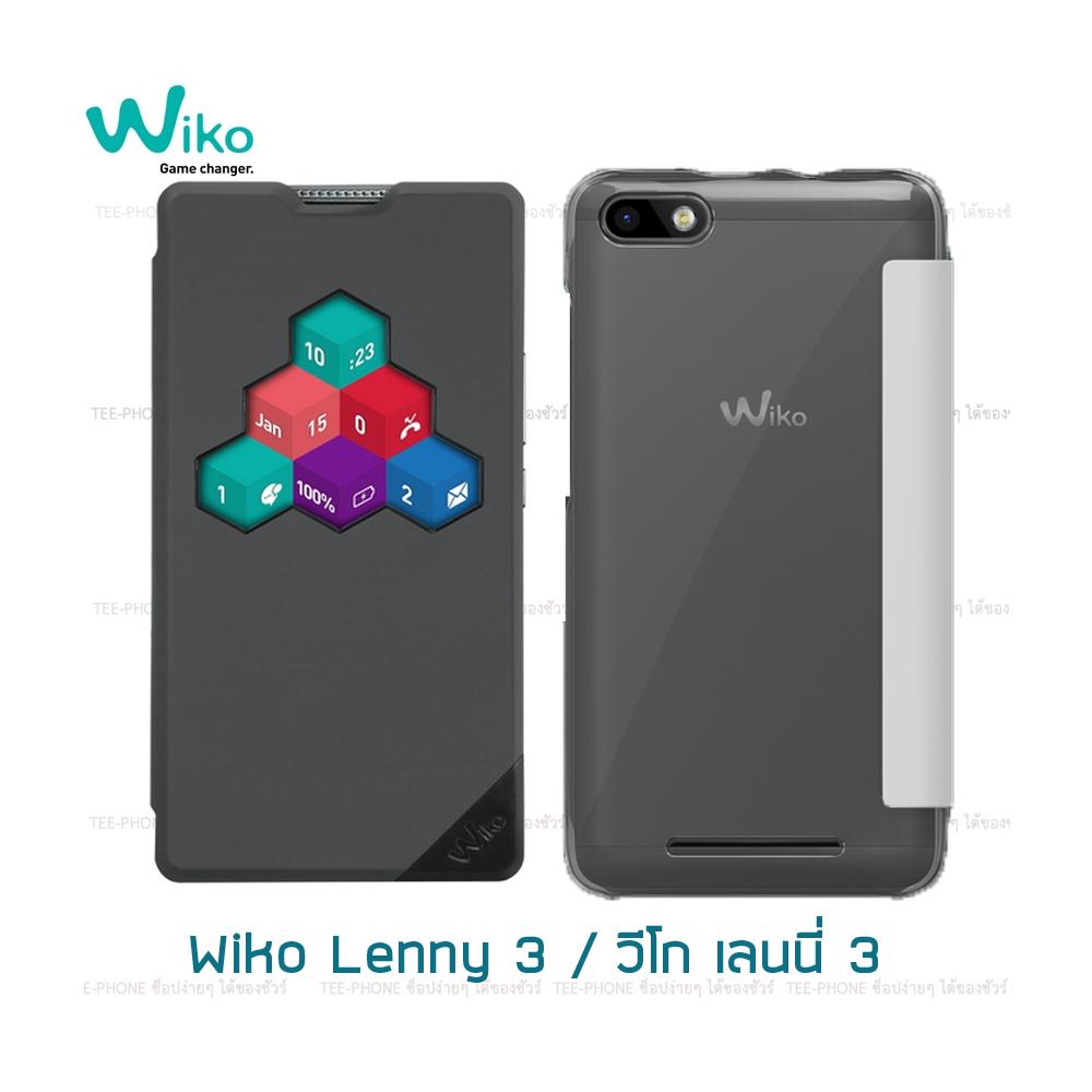Wiko Case FOLIO WiCUBE LENNY 3 เคสของแท้จากวีโก