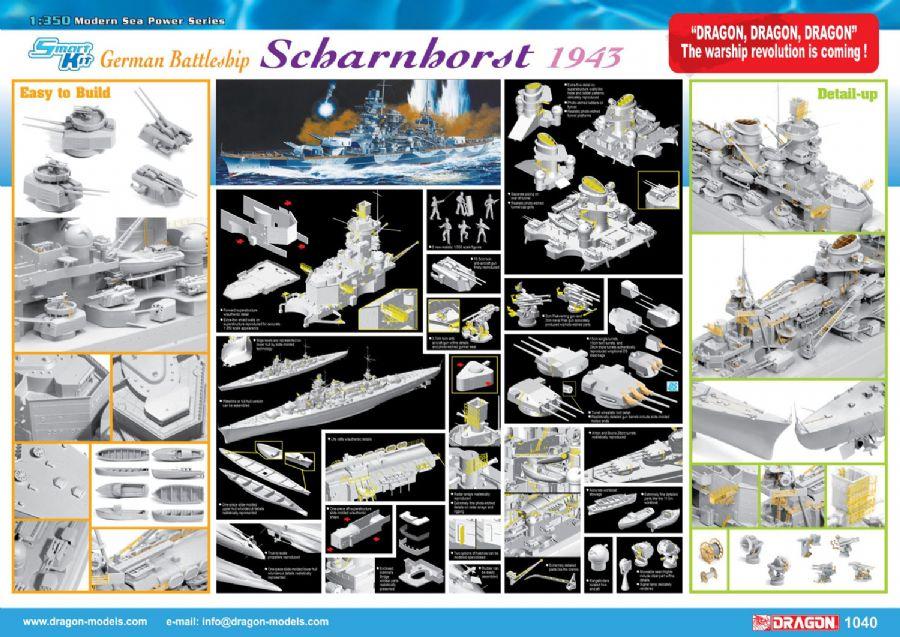 DRA1040 GERMAN BATTLESHIP SCHARNHORST (1/350)