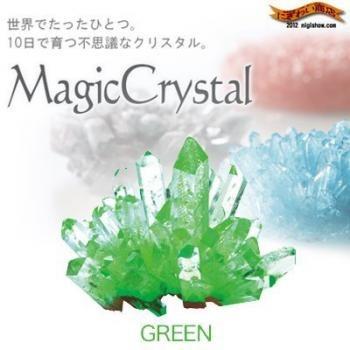 ชุดผลิตคริสตัลด้วยตัวเอง สีเขียว