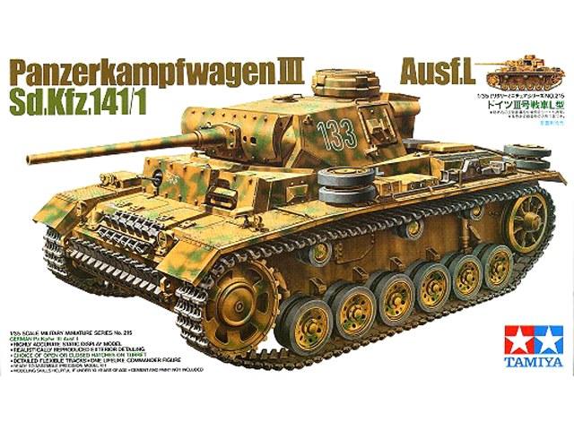 TA35215 Panzerkampfwagen III, Ausf. L, Sd.Kfz. 141/1 (1/35)
