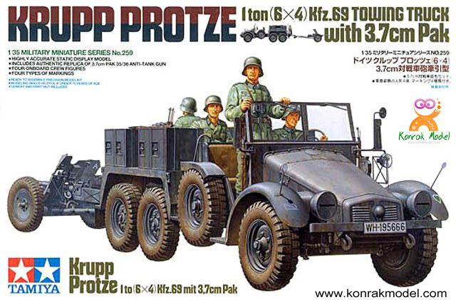 TA35259 Krupp Towing Truck w/37mm Pak 1/35