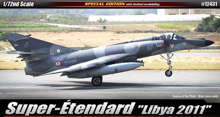 AC12431 SUPER ETENDARD LIBIYA 2011 1/72