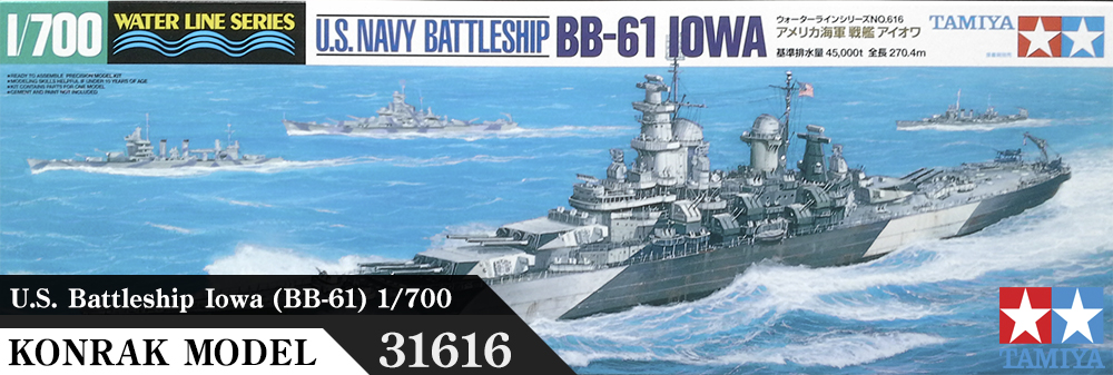 TA31616 U.S. Battleship Iowa (BB-61) 1/700
