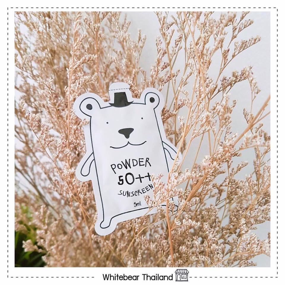 Powder 50++ Sunscreen 5 ml. แป้งกันแดดหมีขาว