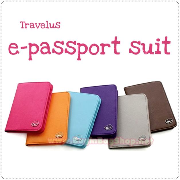 Travelus E-Passport Suit ปกใส่หนังสือเดินทาง