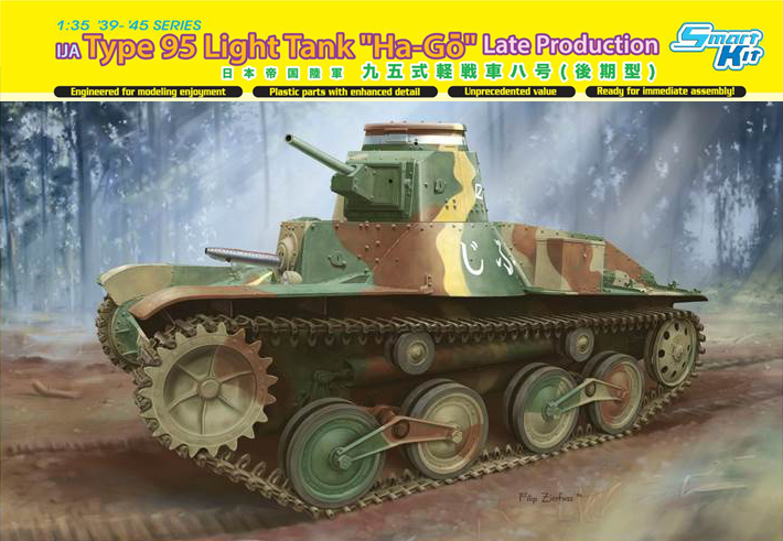DRA6770 TYPE 95 HA-GO LATE PRODUCTION 1/35 SCALE