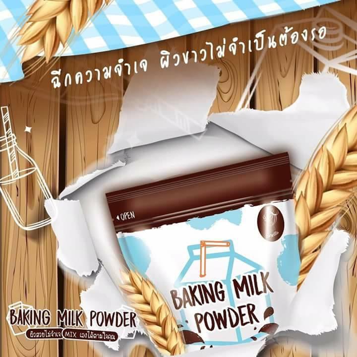Baking Milk Powder 100 g. ผงหัวเชื้อน้ำนม ผิวสวยใน 7 วัน
