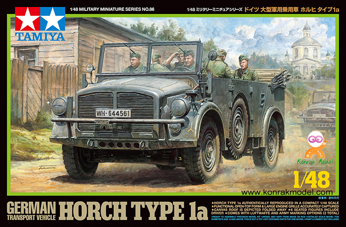 TA32586 German Horch Type 1a 1/48