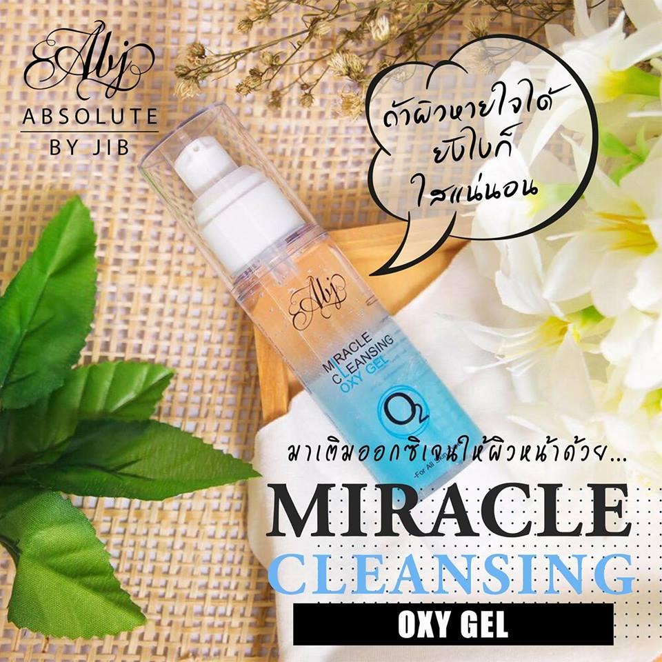 Miracle Cleansing Oxy Gel Absolute by Jib 50 g. เคลนซิ่ง เช็ดเครื่องสำอาง