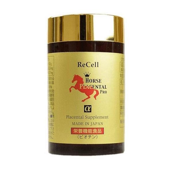 Recell Horse Placenta Pro 44,000 mg. รกม้าสกัดเข้มข้นจากญี่ปุ่น