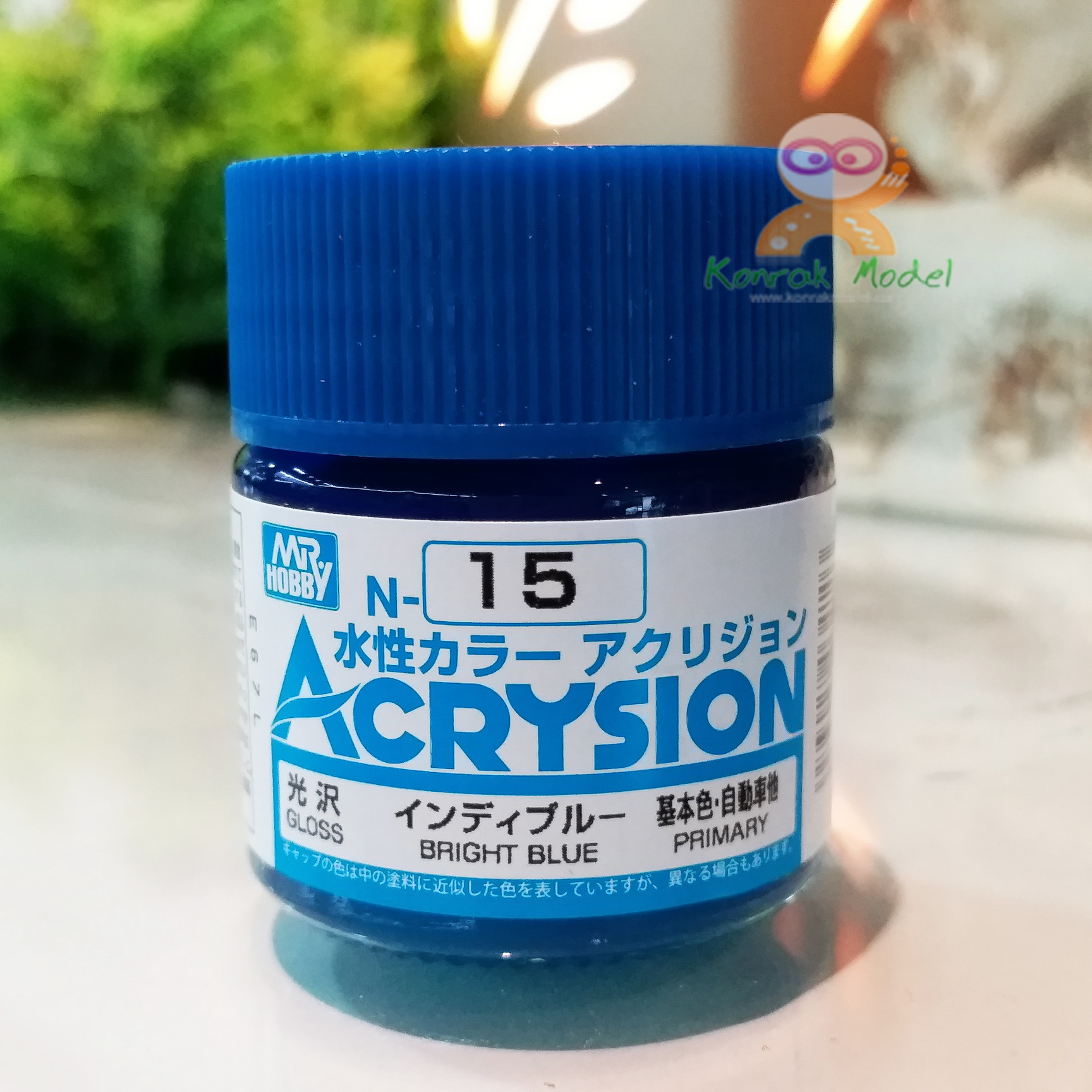 N15 BRIGHT BLUE (Gloss) 10ml