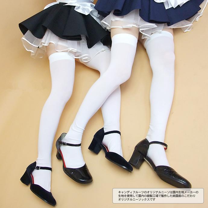 ถุงเท้ายาว เนื้อถุงน่อง สีขาว