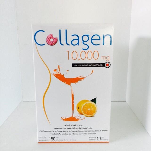 Donut Collagen 10,000 mg. โดนัท คอลลาเจน 10,000 มก. รสส้ม
