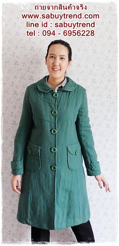 ca-2714 เสื้อโค้ทกันหนาวผ้าถักสีเขียว รอบอก36