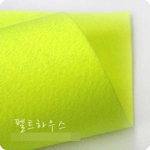 ผ้าสักหลาดเกาหลีสีพื้น hard poly colors 932 (Pre-order) ขนาด 90x110 cm/หลา