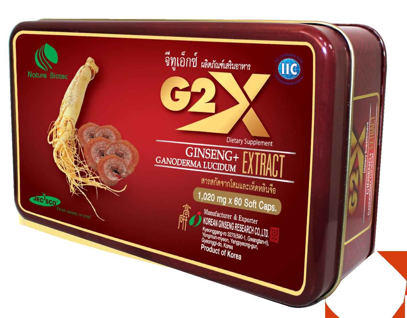 G2X จี ทู เอ็กซ์ ผลิตภัณฑ์เสริมอาหาร สารสกัดจากโสมเกาหลี และเห็ดหลินจือ
