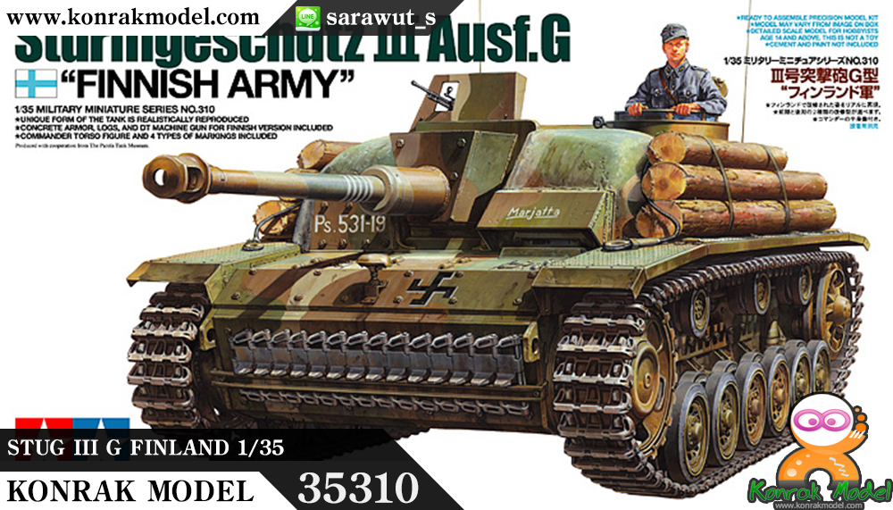 TA35310 Sturmgeschutz III Ausf.G 1/35