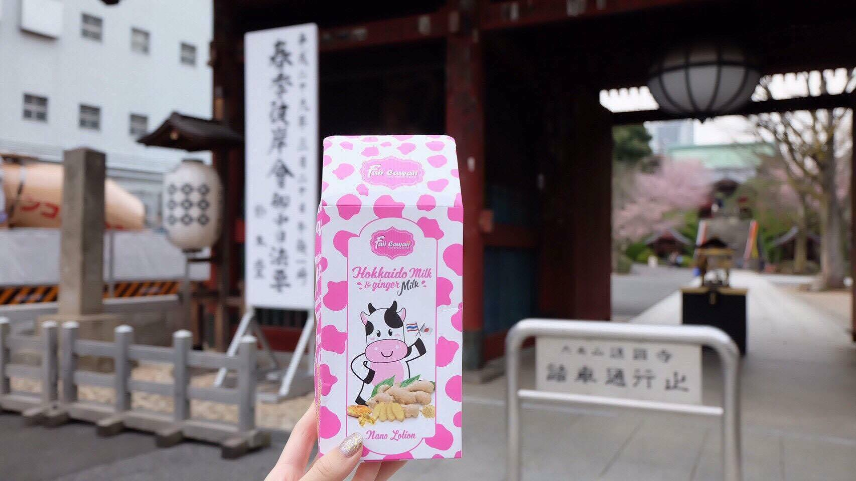 Hokkaido Milk & Ginger Milk Nano Lotion by Faii Cawaii 300 ml. โลชั่นน้ำนมขิง ฮอกไกโด