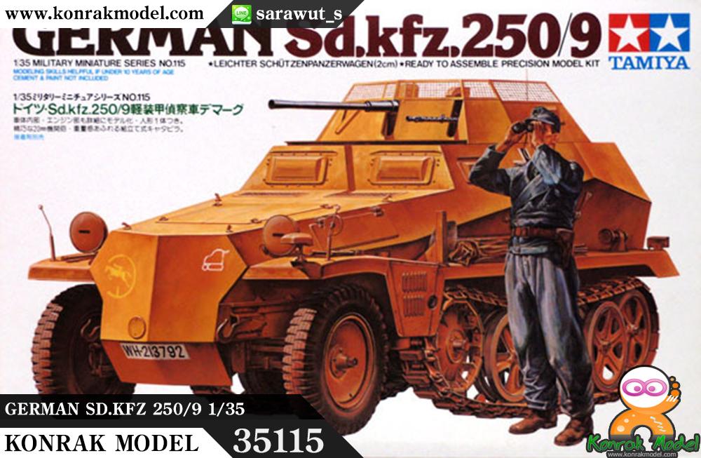 TA35115 German SdKfz 250/9 Kit 1/35