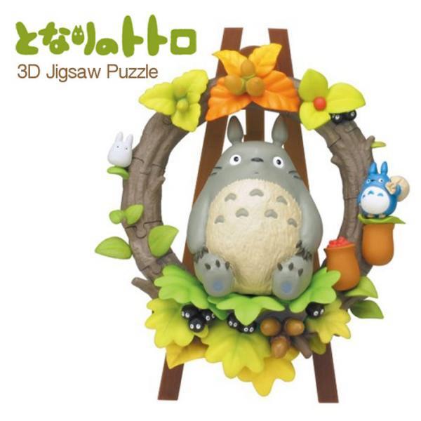 จิ๊กซอว์ 3D My Neighbor Totoro