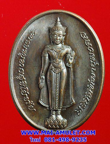..เนื้อนวโลหะ...พระพุทธสุริโยทัยฯ หลัง สก. ปี 2534 พร้อมกล่องสวยครับ (335)