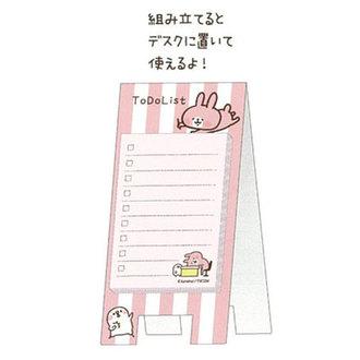 กระดาษเมโม Kanahei สีชมพู