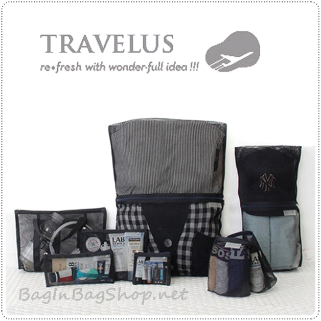 7-In-1 Travelus Pouch Set