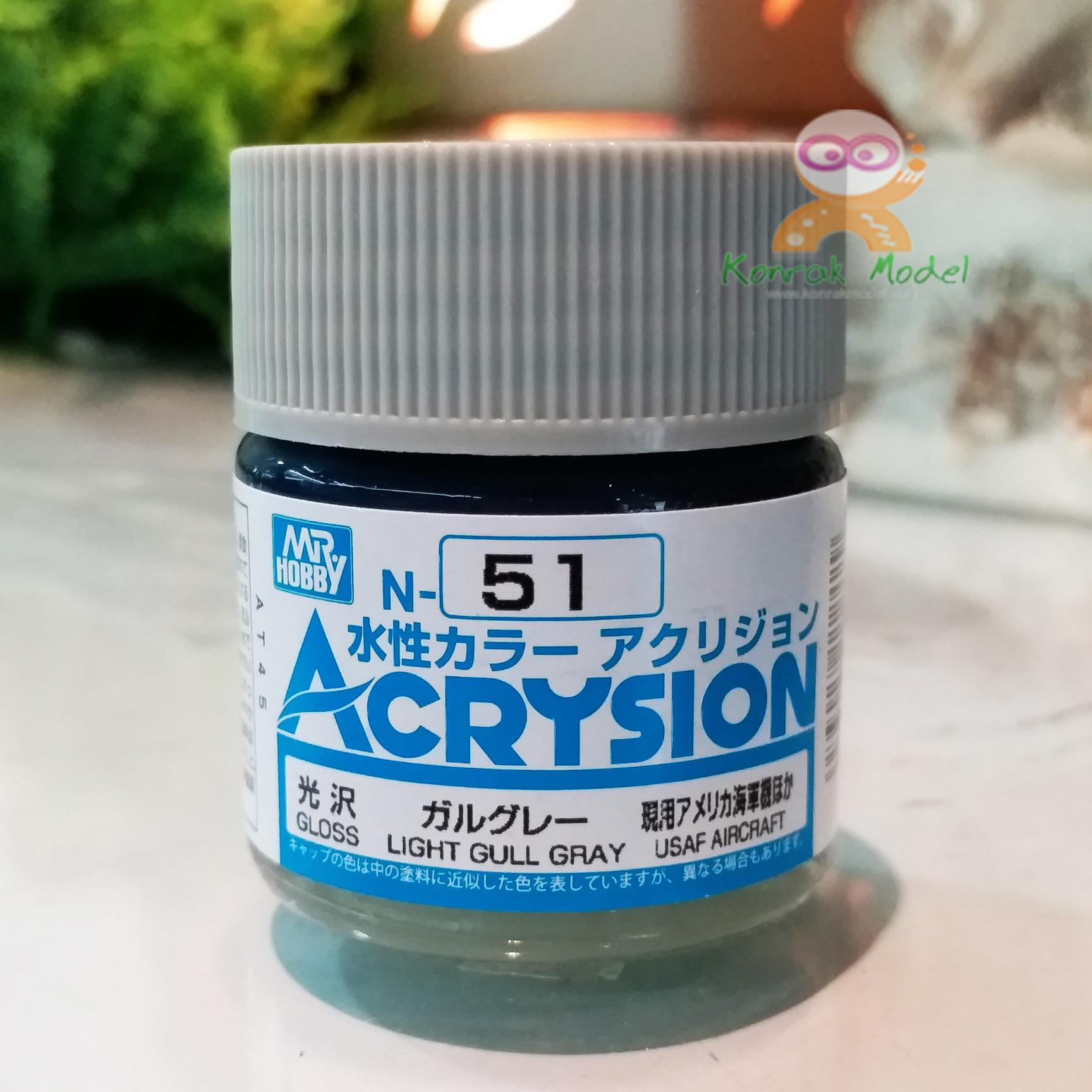 N51 LIGHT GULL GRAY (Gloss)