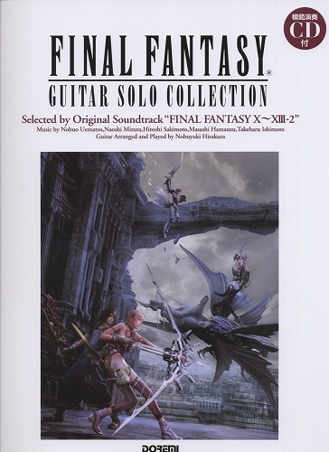 หนังสือโน้ตกีต้าร์ Final Fantasy X-XIII Guitar Solo Soundtrack with CD