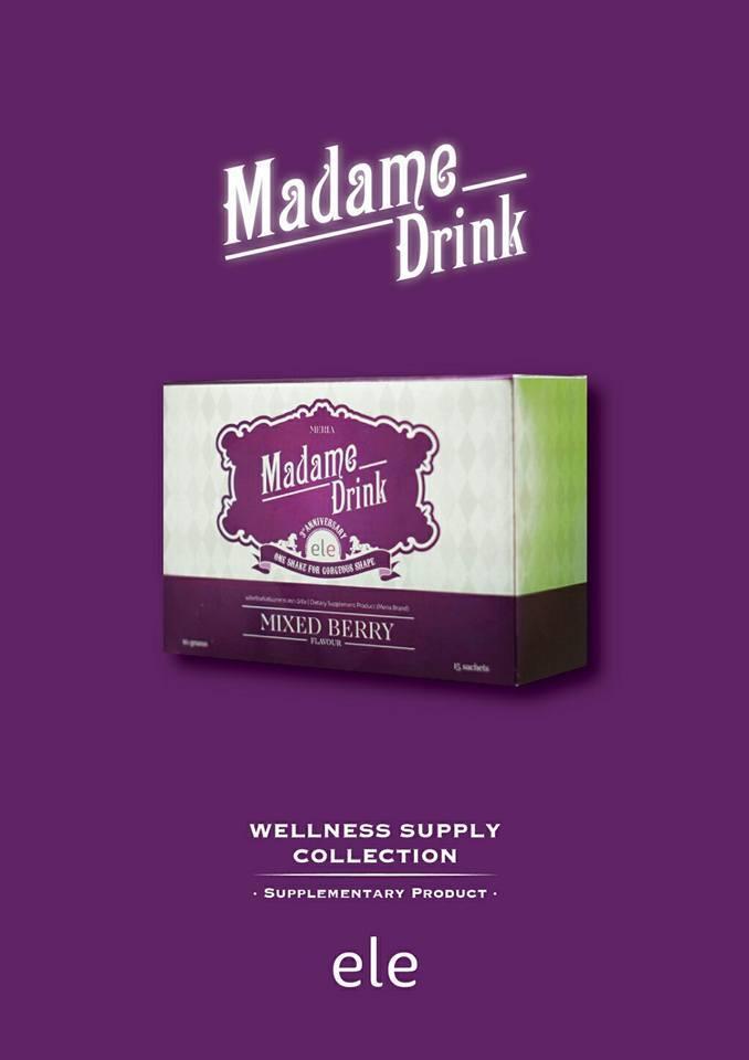 ele Madame Drink รส Mixed Berry อีแอลอี มาดาม ดริงค์ เครื่องดื่มสำหรับสตรี หน้าอกเต่งตึง ผิวกระชับ