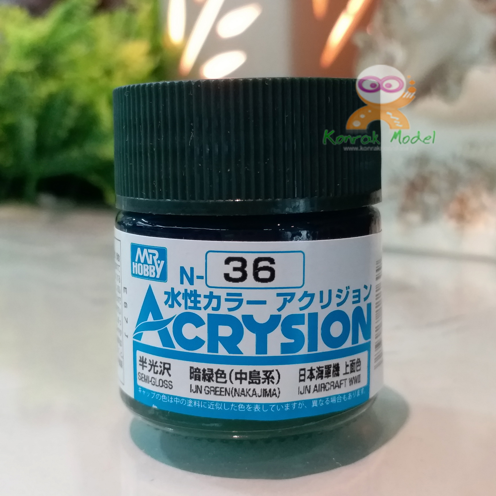 N36 IJN GREEN (NAKAJIMA) (Semi-Gloss) 10ml