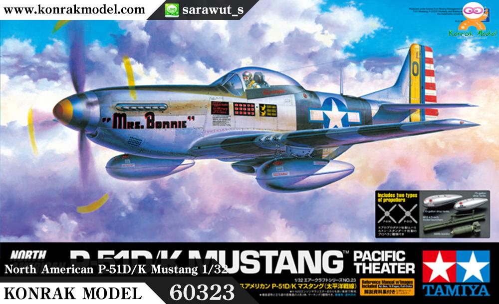 TA60323 North American P-51D/K Mustang 1/32
