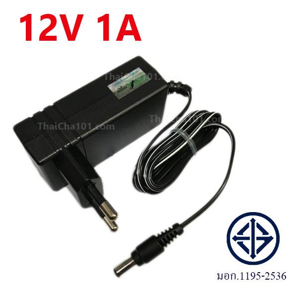 Adapter 12V 1A(1000mA)