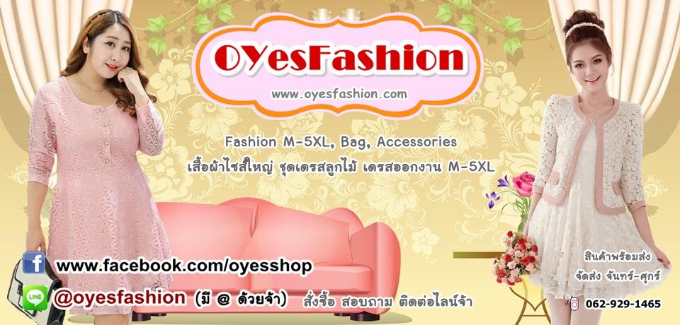 OYesFashion.com เสื้อผ้าไซส์ใหญ่ ชุดเดรสออกงาน L-4XL Plus Size ชุดออกงาน เสื้อผ้าสาวอวบ เสื้อผ้าคนอ้วน เสื้อผ้าญี่ปุ่น ชุดเดรสคนอ้วน ชุดเดรสออกงานไซส์ใหญ่ ชุดว่ายน้ำไซส์ใหญ่ ชุดว่ายน้ำฟรีไซส์ ชุดแซก ชุดเดรสเกาหลี เครื่องประดับ กระเป๋าสตางค์แฟชั่น หลากสไตล