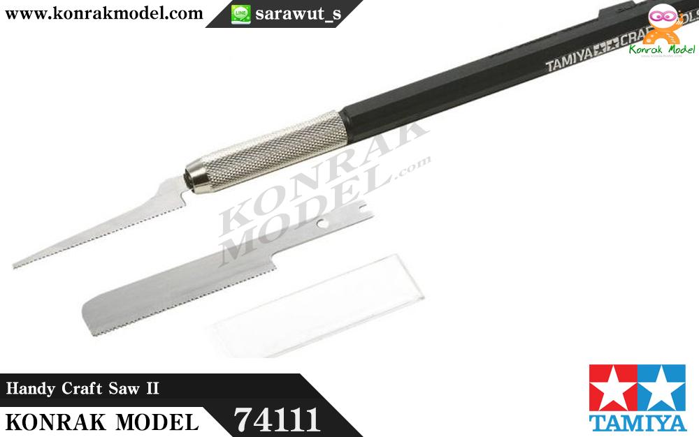 TA74111 Handy Craft Saw II