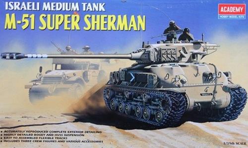 AC1373 I.D.F. M-51 SUPER SHERMAN(1/35)