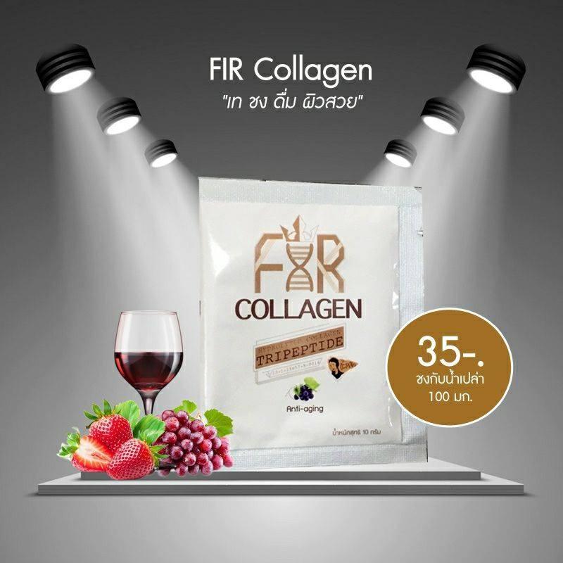 FIR Collagen 10 g. เอฟ ไอ อาร์ คอลลาเจน นวัตกรรมใหม่ แห่งการชะลอวัย
