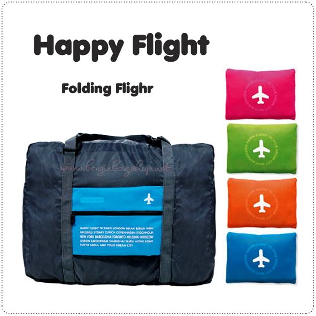 Happy Flight Folding Bag 32L