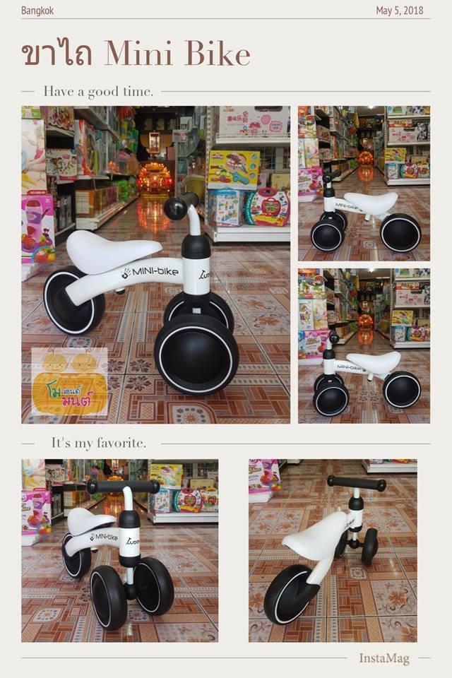 ขาไถ 3 ล้อ ฝึกการทรงตัว MINI-bike
