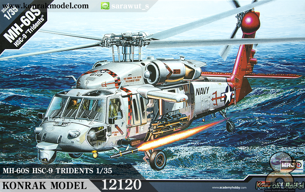AC12120 MH-60S HSC-9 TRIDENTS 1/35