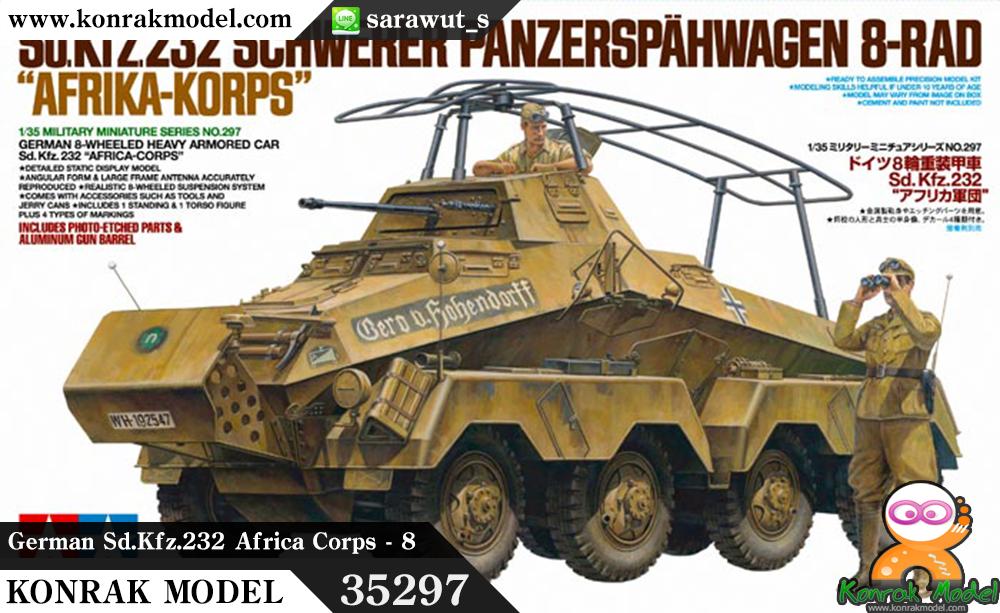 TA35297 German Sd.Kfz.232 Africa Corps - 8 Wheeled Heavy Armored Car 1/35