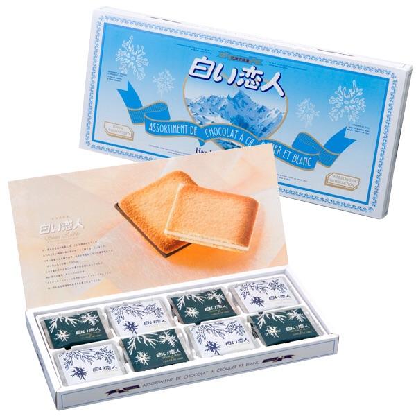 คุกกี้ Shiroi Koibito (ไวท์ช็อก 12 ชิ้น+ช็อกโกแลต 12 ชิ้น)