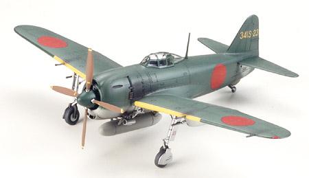 TA60768 Kawanishi N1K1-Ja Shiden Type 11 1/72