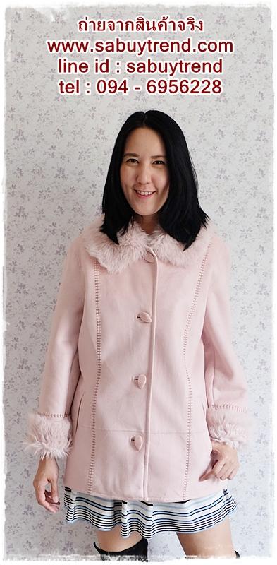 ((ขายแล้วครับ))((จองแล้วครับ))ca-2595 เสื้อโค้ทกันหนาวผ้าชามัวร์สีชมพู รอบอก42