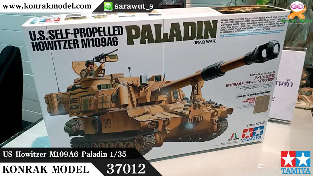 TA31072 US Howitzer M109A6 Paladin 1/35