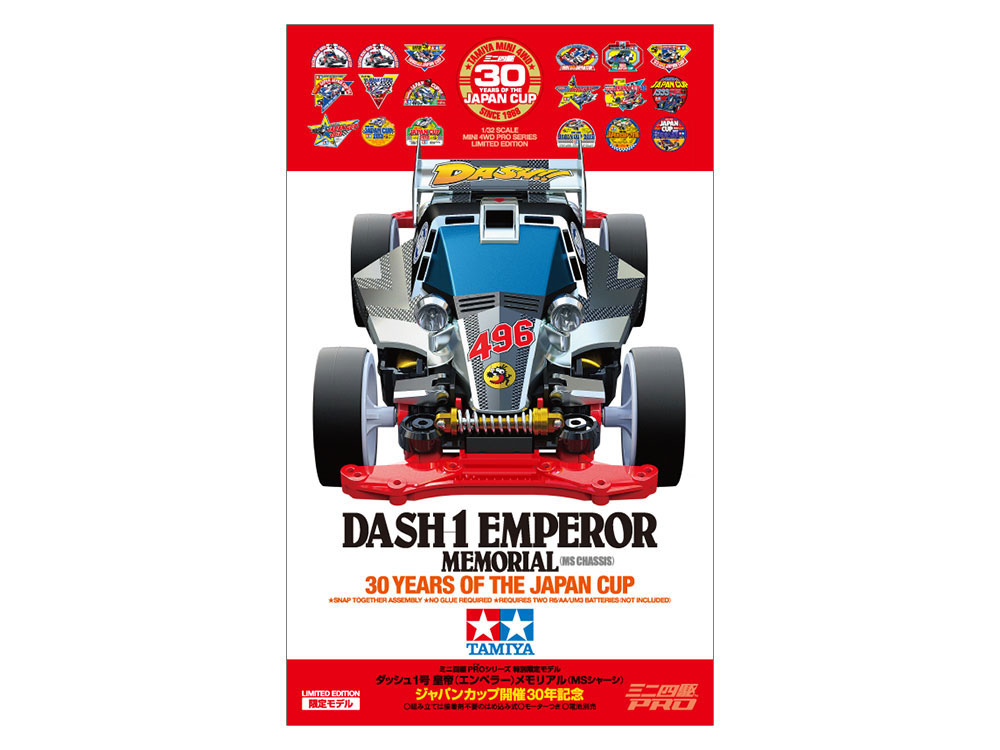 TA95110 Dash-1 Emperor (MS Chassis) Memorial -30 Years of the Japan Cup Anniversary- (Mini 4WD)
